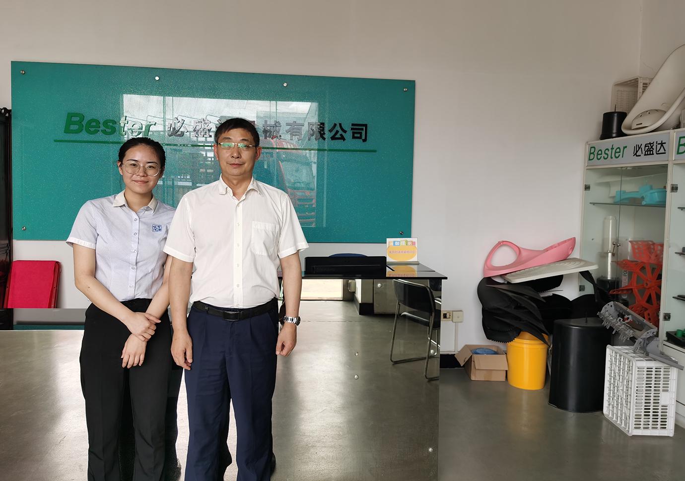 广东顺德必盛达机械有限公司 (2)