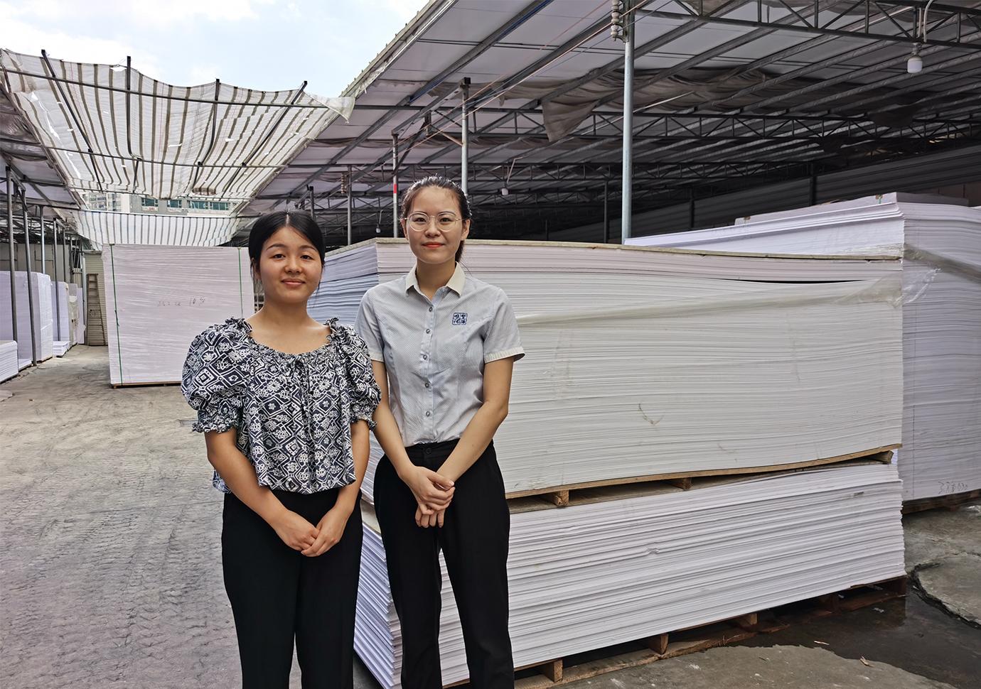 广州市容辉亚克力塑胶有限公司 (2)