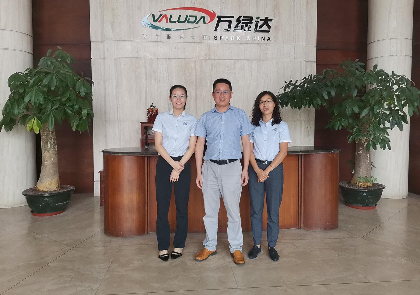 广州市万绿达集团有限公司 (1)
