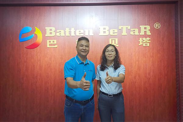 东莞市巴顿贝塔机械设备有限公司