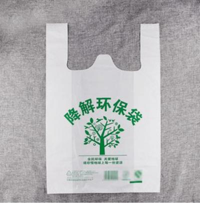 海口主城区40家农贸市场普及降解塑料袋