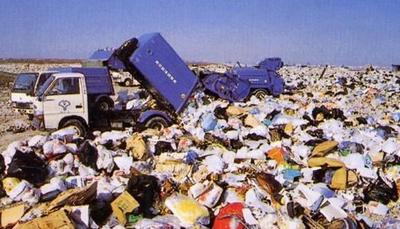 我国重点领域固体废物污染防治成效显著
