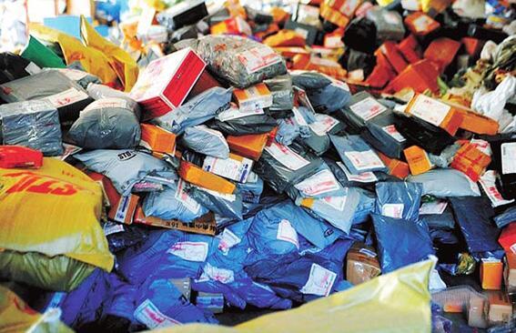 国家邮政局:在重点地区逐步停止使用不可降解的塑料包装袋